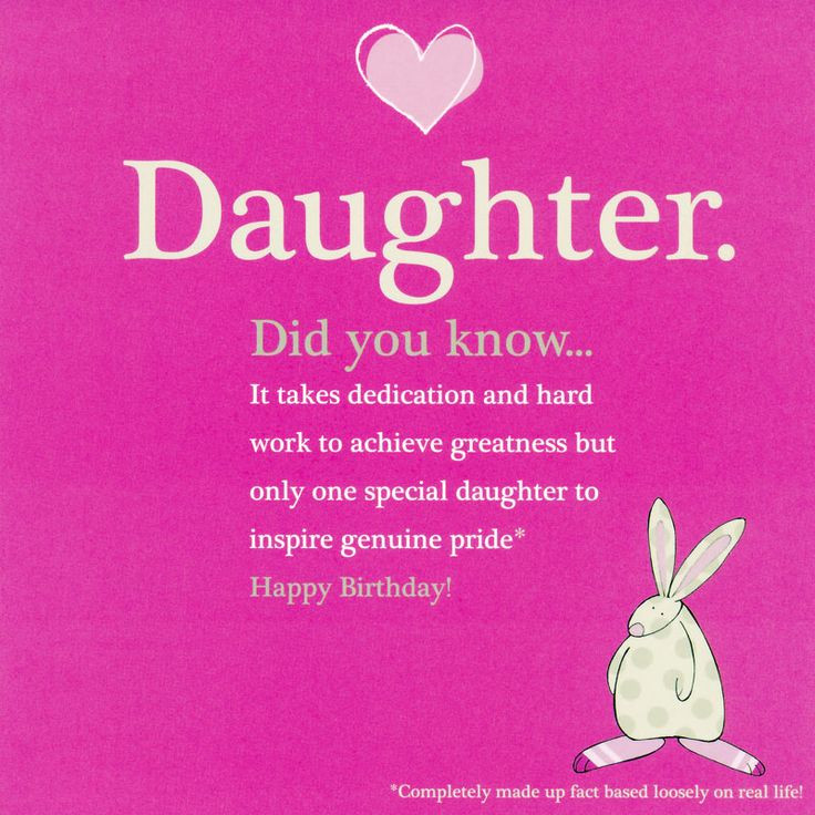 Birthday Daughter Quotes  Quotes From Daughter Happy Birthday QuotesGram