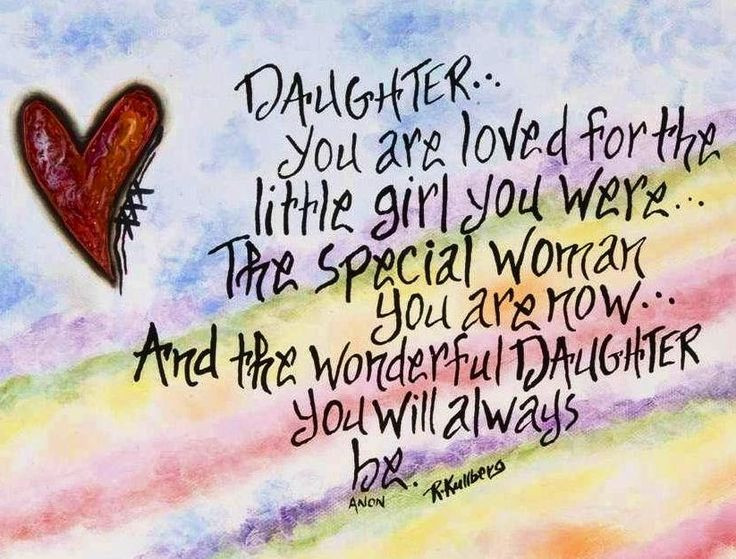 Birthday Quotes To Daughter  Happy Birthday