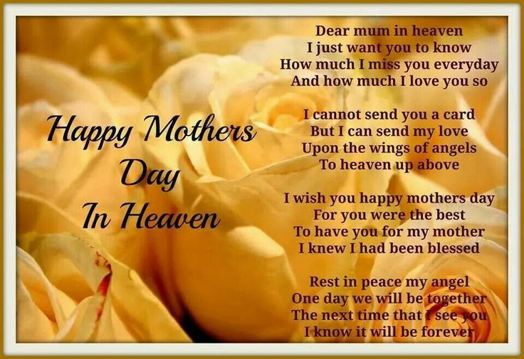 Dead Mother Day Quotes  Missing Deceased Mother Quotes Bing