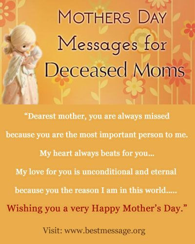 Dead Mother Day Quotes  34 best Mothers Day Wishes images on Pinterest