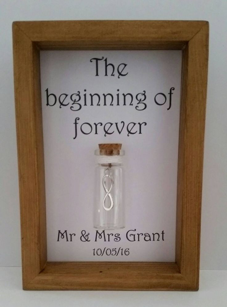 Fun Gift Ideas For Couples  Wedding present wedding t the beginning of forever