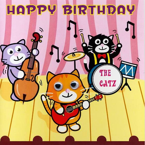 Funny Singing Birthday Cards  25 unique Free singing birthday cards ideas on Pinterest