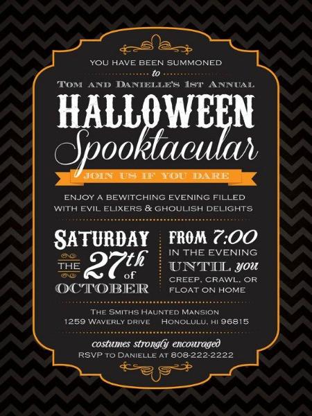 Halloween Birthday Party Invitation Ideas  Halloween Party Invitation Ideas – Easyday