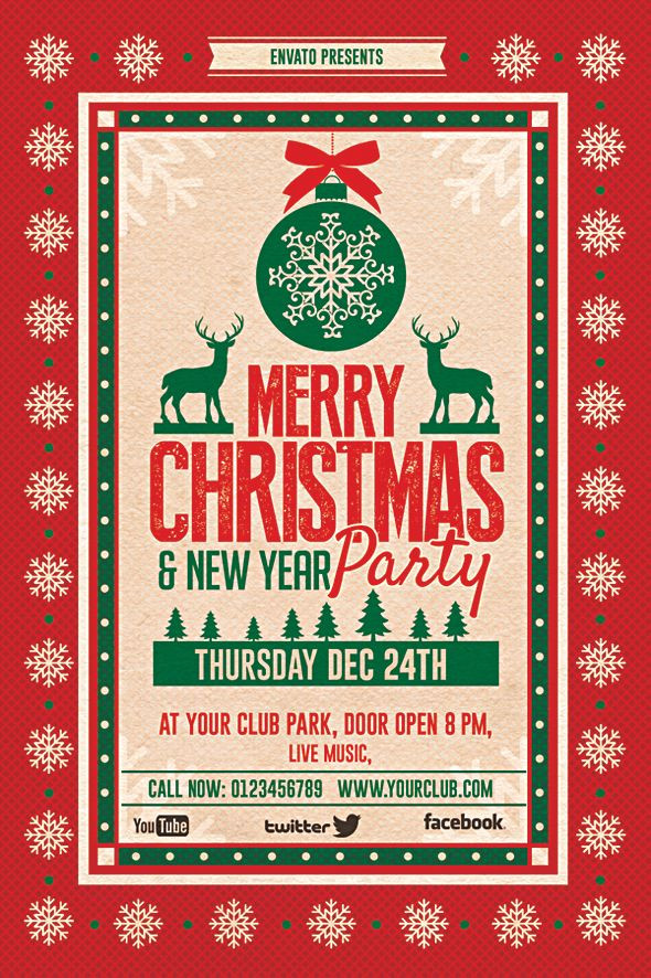 Holiday Party Flyer Ideas  17 Best images about Work it Collateral ideas on