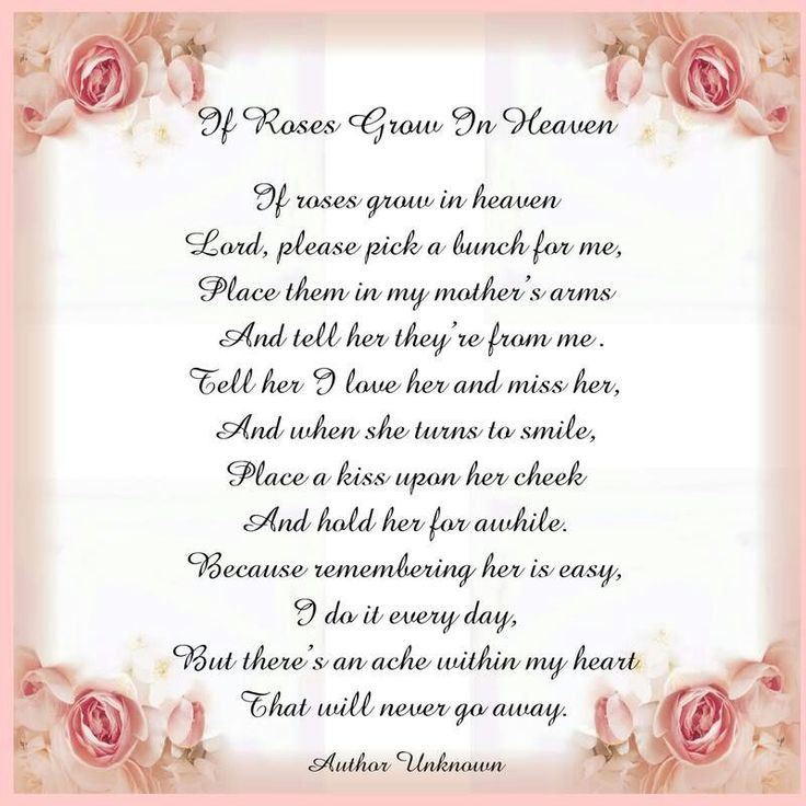 Inspirational Quotes Loss Mother  Loss Mother Quotes From Daughter QuotesGram
