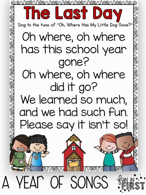 Kindergarten Graduation Quotes  Kindergarten End Year songs
