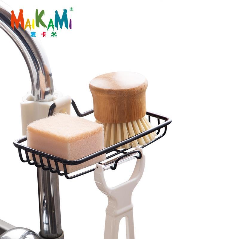 Kitchen Soap Caddy Organizer  MAIKAMI Iron Kitchen Faucet Sponge Holder Adjustbale Sink