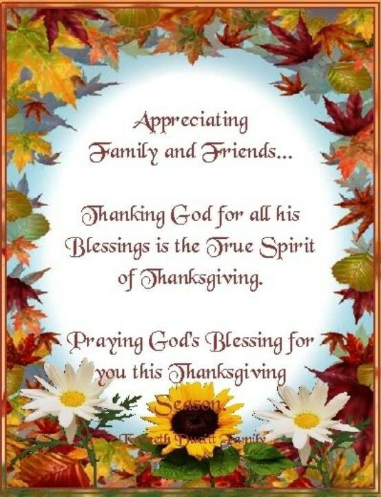 Prayer Quotes For Family And Friends  Appreciating Family And Friends Praying God s Blessing