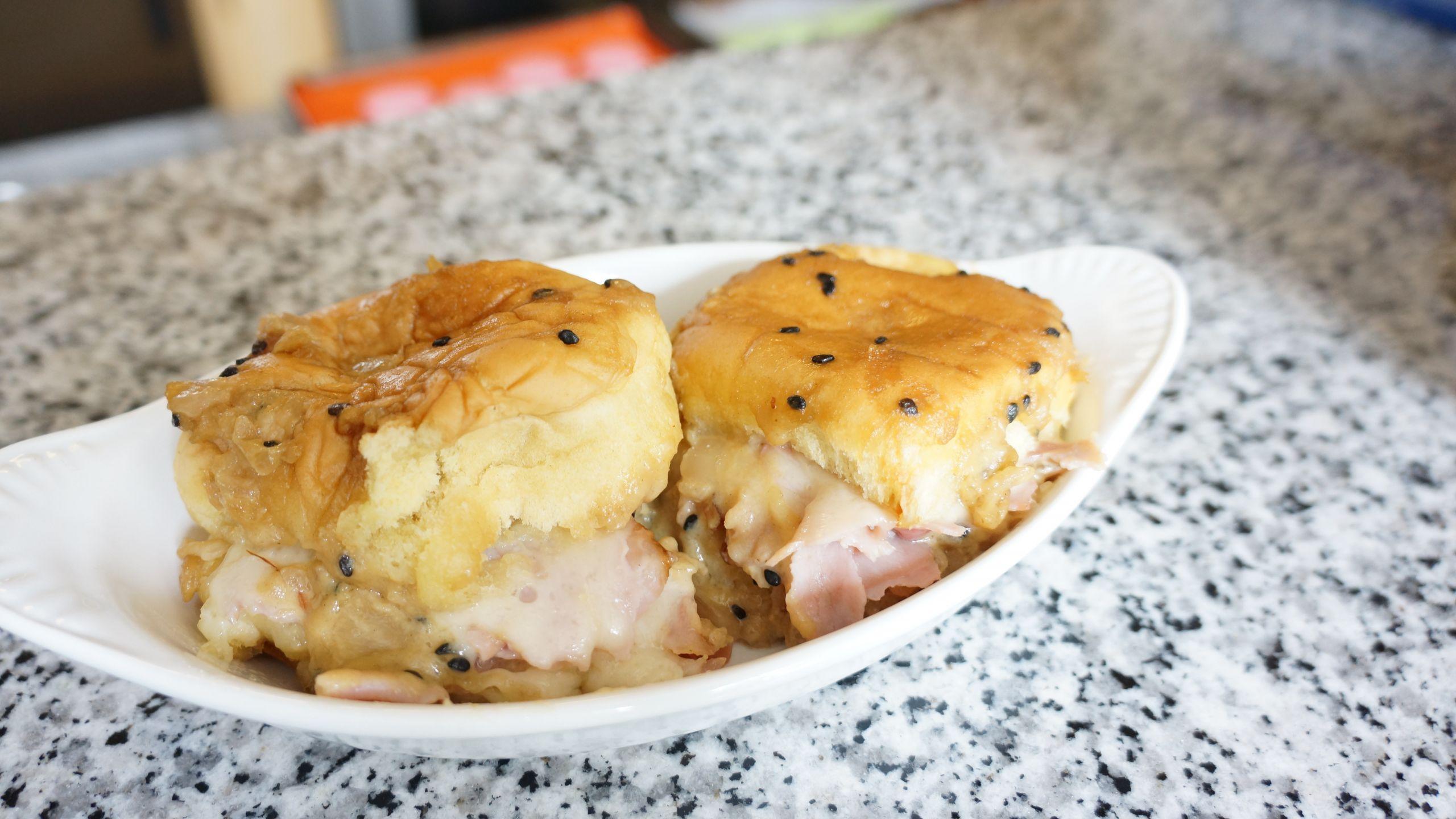 Recipe For Ham Sandwiches On Hawaiian Rolls  Hawaiian Sweet Roll Ham Sandwich Sliders BigOven