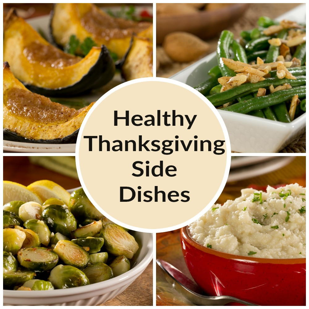 Vegetable Side Dishes Healthy  Thanksgiving Ve able Side Dish Recipes 4 Healthy Sides