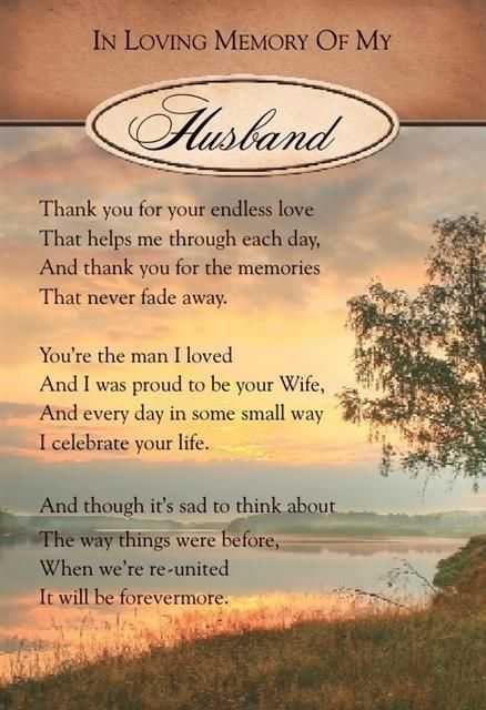 Wedding Anniversary After Death Of Spouse Quotes  Emotional Deep Love Quotes for Husband Who Passed Away
