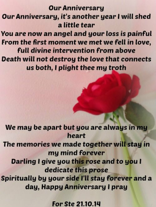 Wedding Anniversary After Death Of Spouse Quotes  Our Anniversary The Grief Toolbox