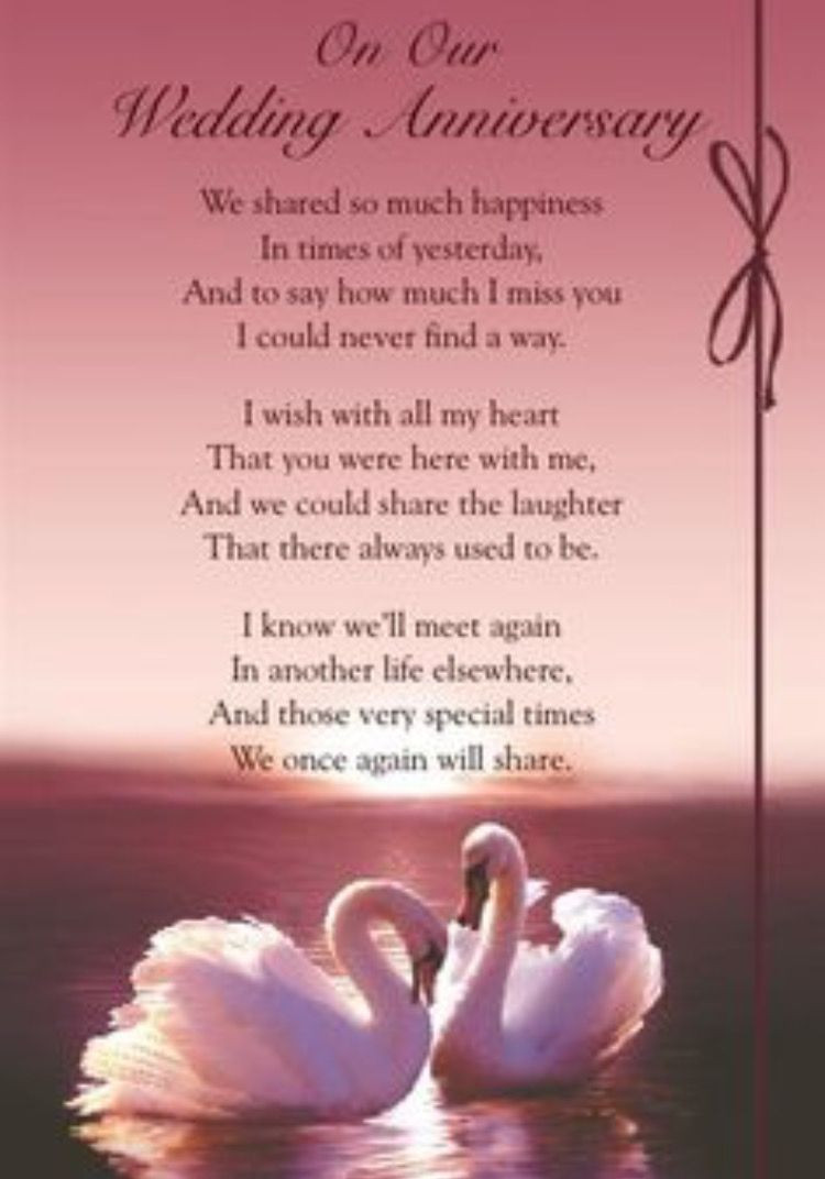 Wedding Anniversary After Death Of Spouse Quotes  Pin by Tonya Beasley on CARDS