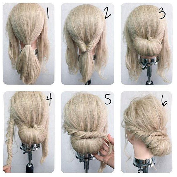 Wedding Guest Hairstyles DIY  awesome easy wedding hairstyles best photos Cute Wedding