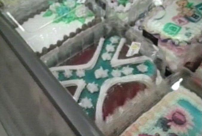 Winn Dixie Birthday Cakes  Culture Warrior Tactics